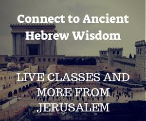 Hebrew Wisdom