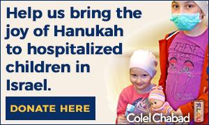 Colel Chabad