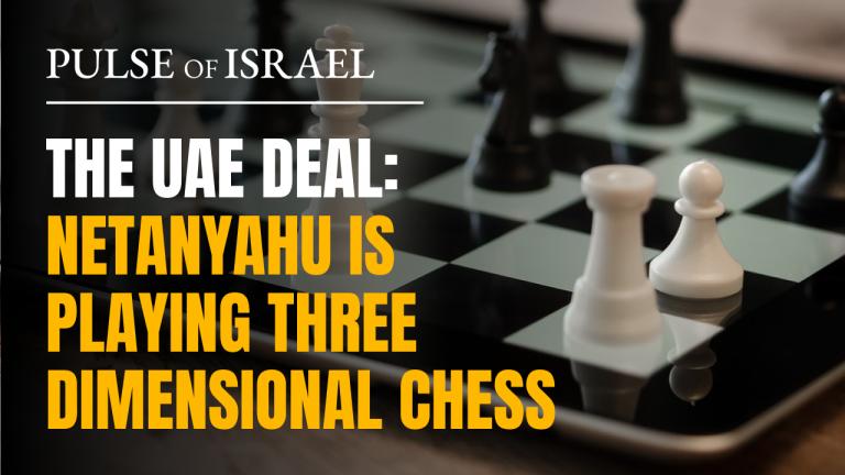 Netanyahu Chess