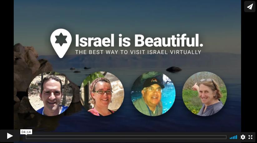 Israel is Beautiful