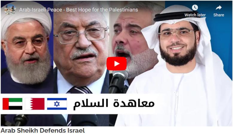 Arab Sheikh