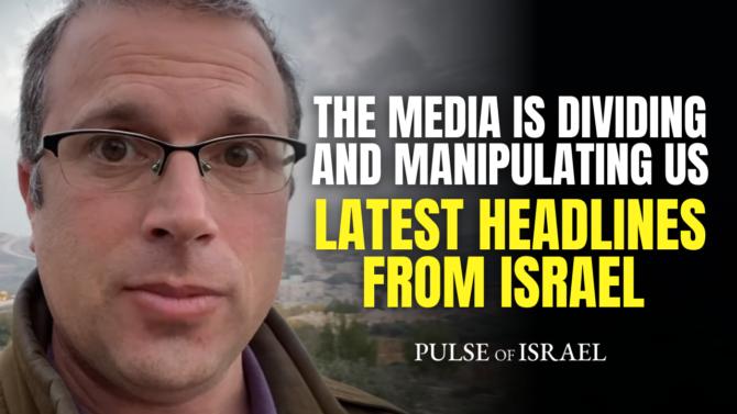 Media Manipulating